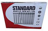 Радиатор биметаллический Standard 96/500, фото 2