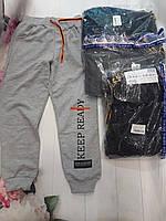 """Спортивные штаны детские для мальчикана манжетах """"Keep Ready"""" 5-9 лет, цвет уточняйте при заказе"""