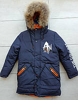Куртка зимняя удлиненная на мальчика 110-134 размер в розницу, фото 1