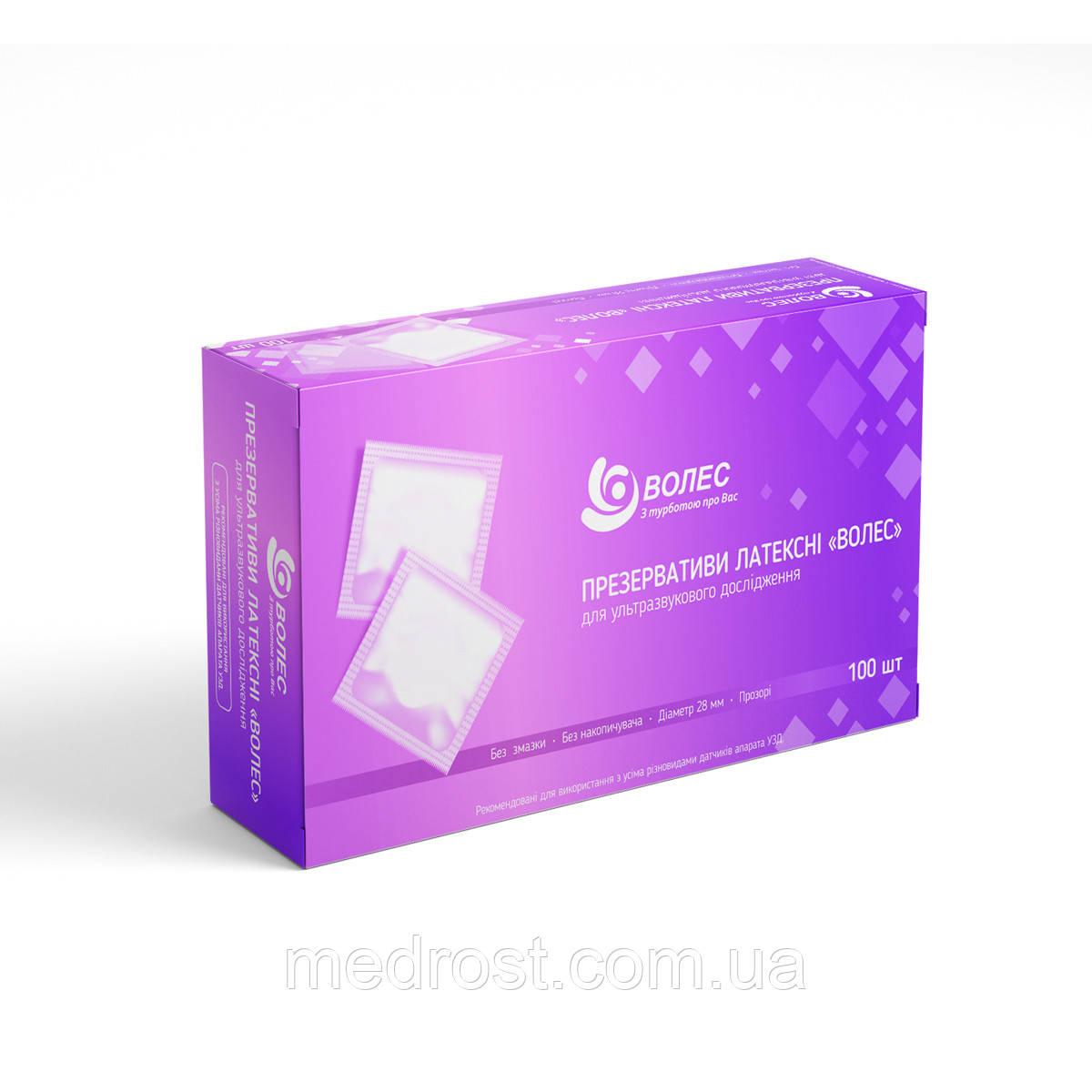 Презервативы для УЗИ «ВОЛЕС»