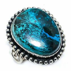 Мельхиоровое кольцо с хризоколлой, 2414КЦХ