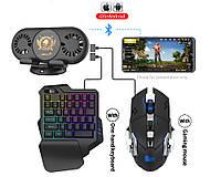 Геймпад P6 с игровой клавиатурой и мышкой Bluetooth конвертер с подставкой и охлаждением Union PUBG Mobile