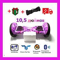 Гироскутер Гироборд Smart Balance 10,5 дюймов розовый космос. Гироборд Автобаланс
