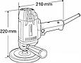 Полировальная шлифмашина Makita PV 7000 C, фото 2
