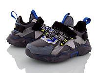 Подростковые кроссовки для мальчиков, фото 1
