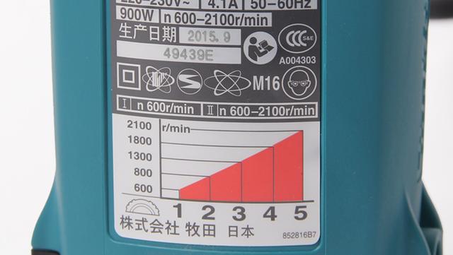 мощность Makita PV 7000 C