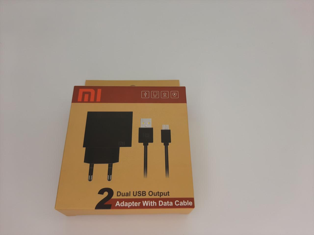 СЗУ XIAOMI DK-M2 2in1 (2USB/2A) + microUSB уп. (білий)
