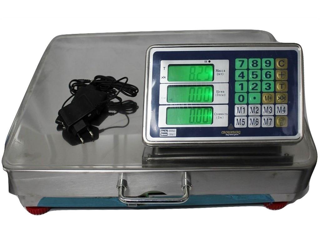 Весы беспроводные Crownberg CB 350 kg Wi-FI 42x52 см