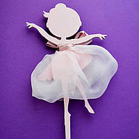 "Топпер ДВП ""Балерина"" (розовый) 13 см."