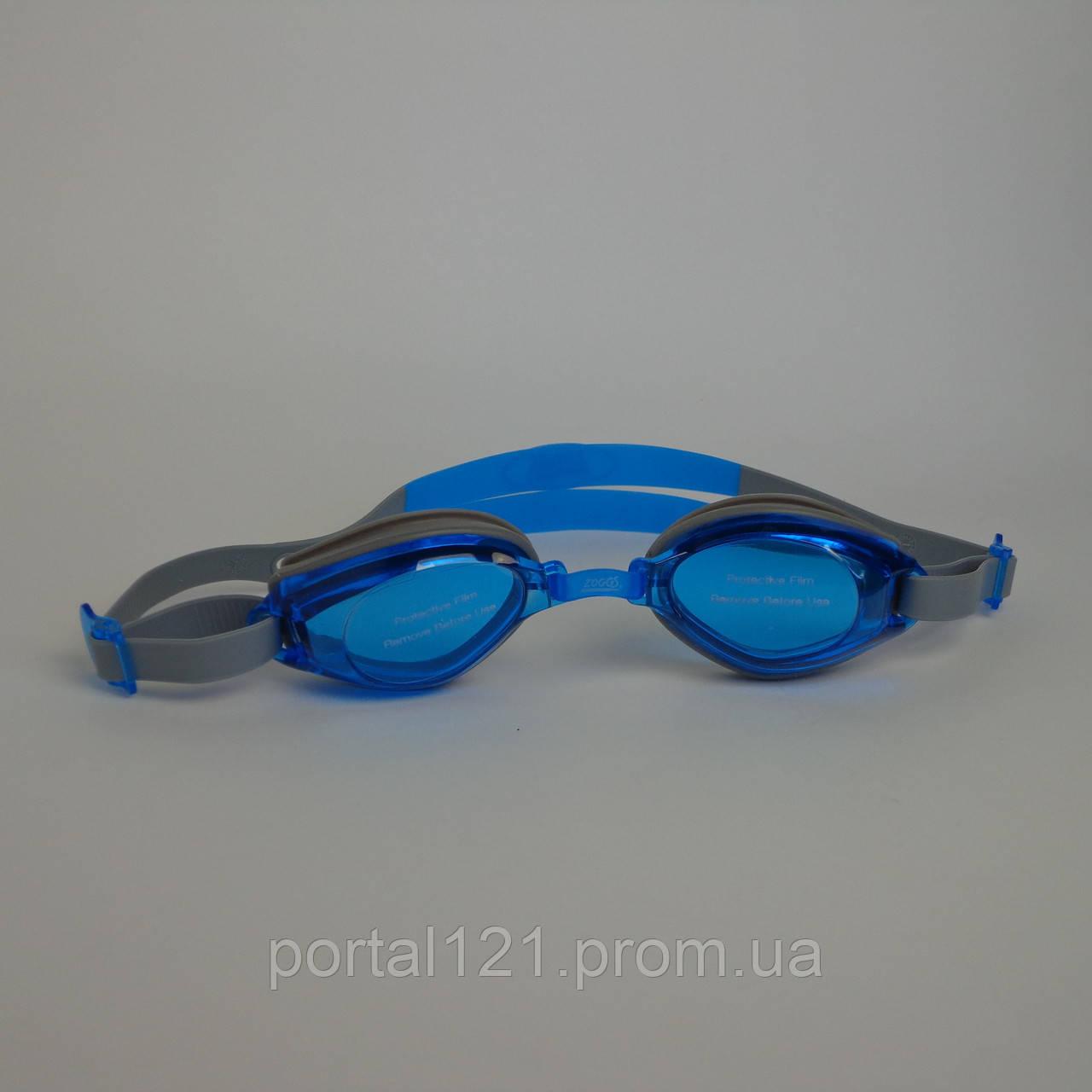 Окуляри для плавання Endura Zoggs
