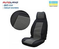 Авточехлы на сиденья ВАЗ 2107 Tuning (бюджет) серые, фото 1