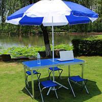 Складной стол для пикника + 4 стула, синий, алюминиевый раскладной столик с зонтом