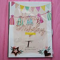 """Топпер дзеркальний """"Happy Birthday"""" 10х6 див."""