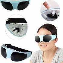 Вибромассажер для глаз  EYE MASSAGER, фото 2