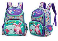 Яркий красочный школьный рюкзак ортопедический для девочек младшей школы  Best Friends 3 D