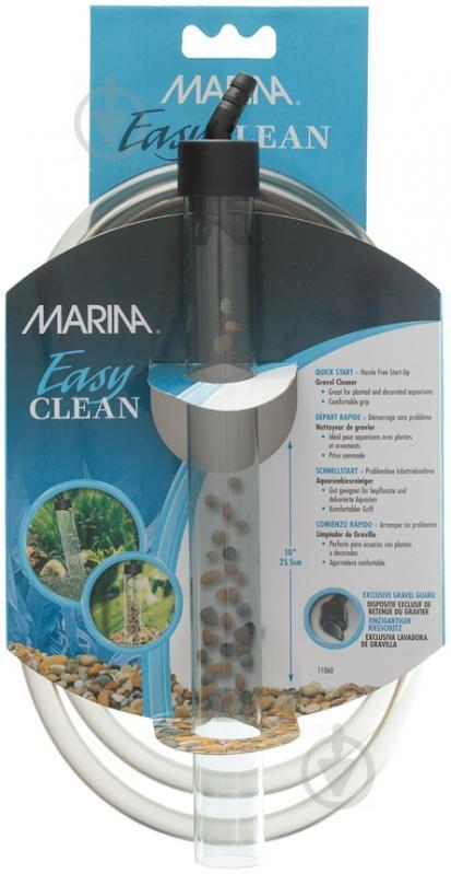 Очиститель грунта для аквариума Hagen Marina Easy Clean, 25x255 мм
