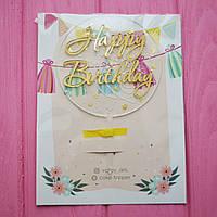"""Топпер дзеркальний """"Happy Birthday"""" (круглий з білими плямами) 11 див."""