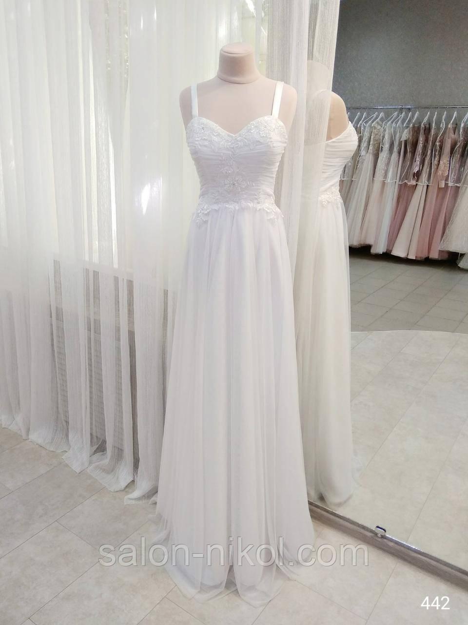 Свадебное платье 442