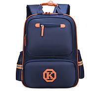 Школьный рюкзак подростковый средней школы с карманами School 5 6 7 класс