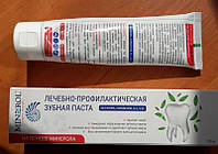"""Зубная паста без фтора """"МИНЕРОЛ"""""""