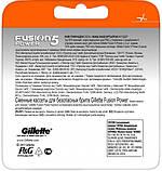 Леза, касети, картриджі Gillette Fusion 5 4шт / Жилет Ф'южн 5 4шт, фото 2