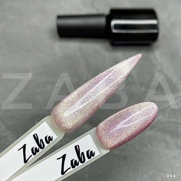 Гель-лак Zaba professional Cat Eye Shine 003, 8 мл