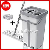 Комплект швабра с ведром с автоматическим отжимом | Чудо швабра лентяйка для уборки Scratch Cleaning Easy Mop