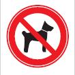 """Наклейка """"Заборонено заходити з тваринами"""""""