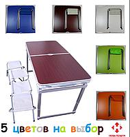 Усиленный стол для пикника, раскладной чемодан, 4 стула Sun Rise