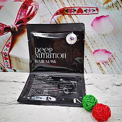 Lindsay Маска для питания волос Deep Nutrition Hair Mask