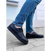 Черные повседневные мужские туфли из натуральной кожи