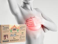 Китайский пластырь от мастопатии Huaxin breast plaster