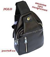 Мужская чоловіча спортивная кожаная сумка слинг рюкзак бананка POLO