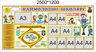 Визитная карта младшей школы