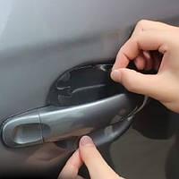 Антигравийная плёнка защита для зон под ручками дверей автомобиля Armolan (1шт)