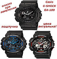 Часы мужские спортивные противоударные водонепроницаемые Casio G-Shock GA-100
