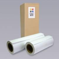 Бумага для плоттера ColorWay (ПХГ 260-210Х10) PSG26021010RL