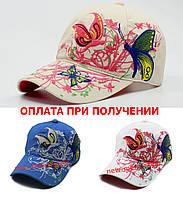 Женская жіноча модная кепка бейсболка блайзер FLOVER стильная