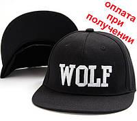 Мужская чоловіча кепка бейсболка реперка козырек WOLF Snapback