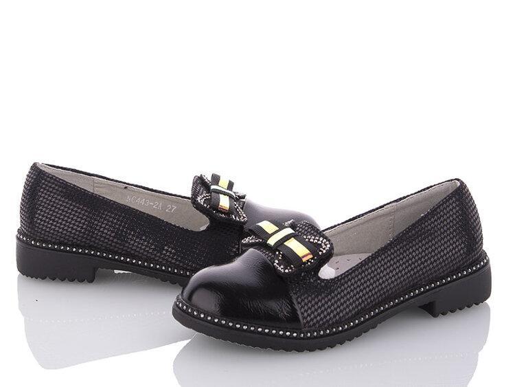 Детские туфли оптом, 26-31 размер, 8 пар, KLF