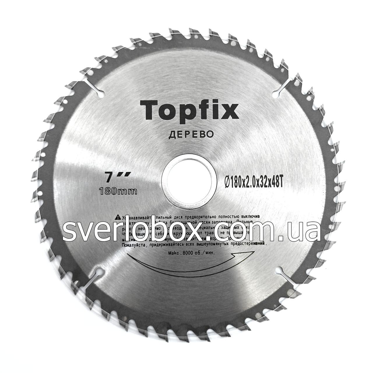 Пильний диск по дереву TopFix 254*30*80Т