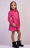 Платье розовое с поясом