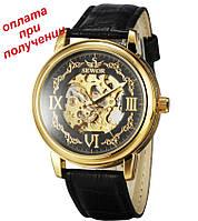Мужские механические часы скелетон SEWOR Skeleton с АВТОПОДЗАВОДОМ