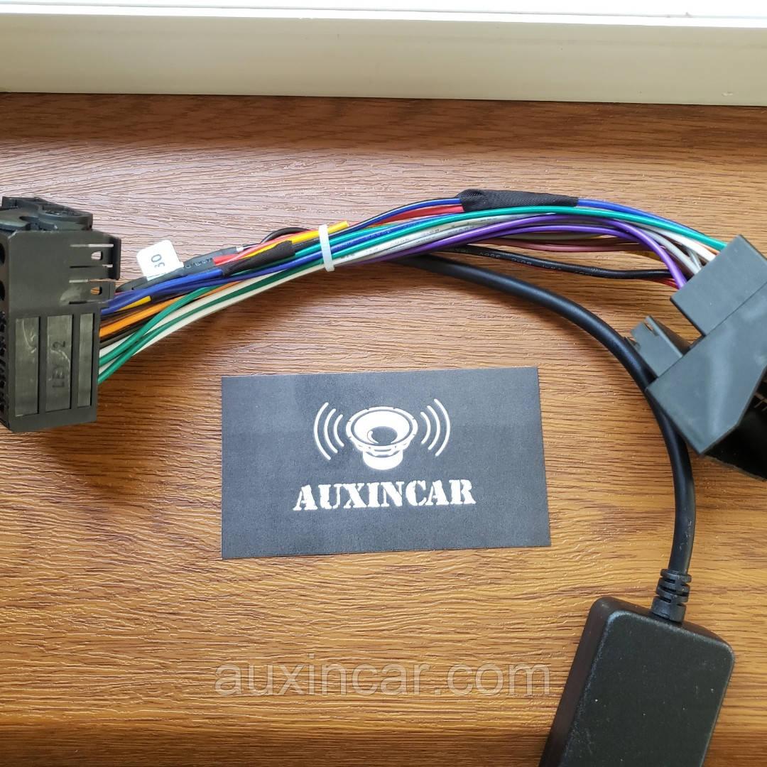 A2DP Bluetooth адаптер, через AUX Wefa WF-502  для BMW E60 E61 E63 E64