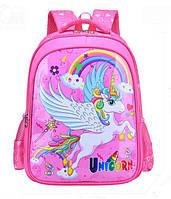 Рюкзак школьный ЕДИНОРОГ для девочек 1-4 класс розовый