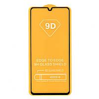 Защитное стекло для Samsung Galaxy A41 (SM-A415), Full Glue