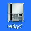 Апарати шокової заморозки Retigo