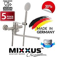 Германия (Mixxus) Смеситель для ванны из нержавейки