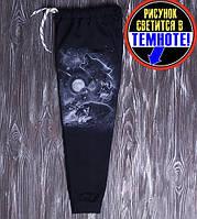 {есть:128/134} Спортивные брюки для мальчиков для мальчиков, Артикул: 2150 [128/134]