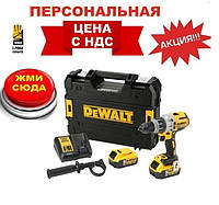 Дрель/шуруповерт ударный аккум. DeWALT DCD996P2, 18V XR Li-Ion, 95 Нм, бесщёточный, 2 аккум.,5А/ч, з/у, кейс